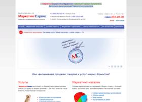 marketing-services.ru