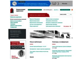 marketing.spb.ru