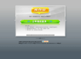 marketing.st-soft.cn