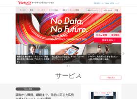 marketing.yahoo.co.jp