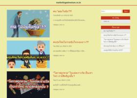 marketingadventure.co.in