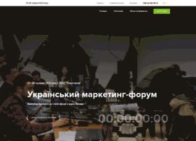 marketingforum.com.ua