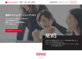 marketinggate.jp