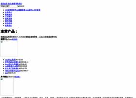marketingmainevent3.com