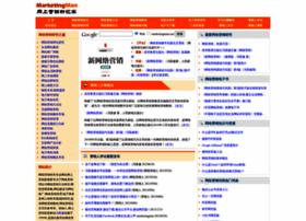 marketingman.net
