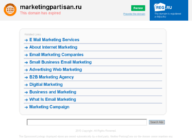 marketingpartisan.ru