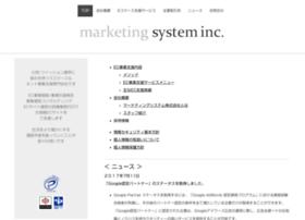marketingsystem.co.jp