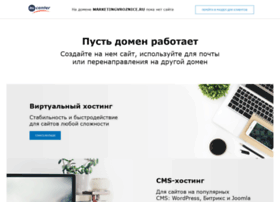 marketingvroznice.ru