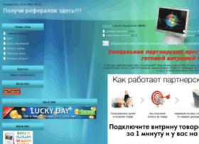 marketmlm2013.ucoz.ru