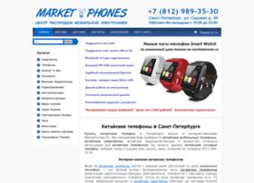 marketphones.ru