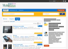 marketplace.mobiledokan.com