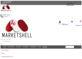 marketshell.ru
