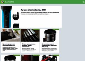 marketus.ru