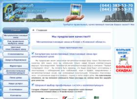 marketvikon.com.ua