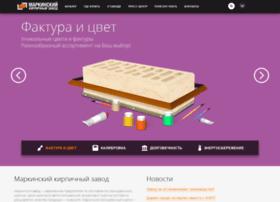 markinskiy.ru