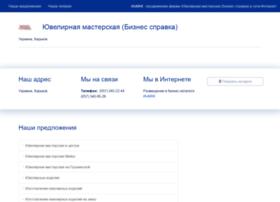 markiz.inmak.com