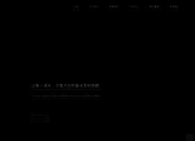 marklexled.com