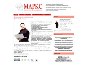 marks-com.ru