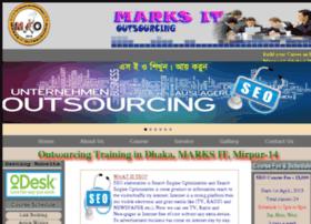 marksedu.com