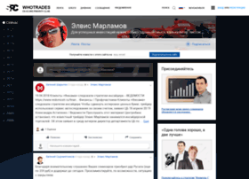 marlamov.whotrades.com