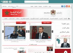 maroc.gov.ma