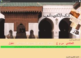 marocbiblio.forumaroc.net