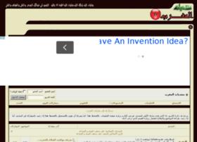 marocf.com
