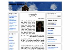 maronite-blogger.blogspot.de