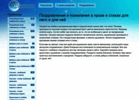 maroon.ru