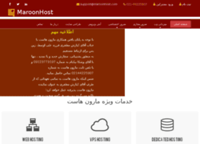 maroonhost.com