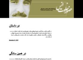 maroufi.malakut.org