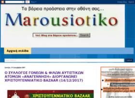 marousiotiko.blogspot.com