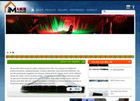 marquee.com.hk