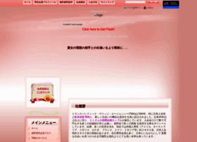 marriage-agency.net