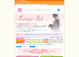 marriage-style.com