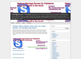 Marriagebureau.typepad.com
