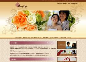 marrycafe.com