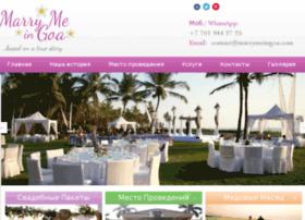 marrymeingoa.com
