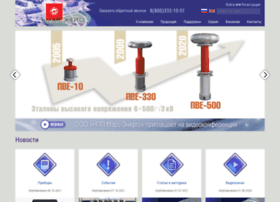 mars-energo.ru