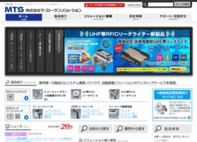 mars-tohken.co.jp