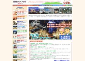 mars.hakonavi.ne.jp