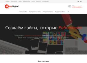 marsdigital.ru