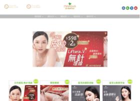 marsha.com.hk