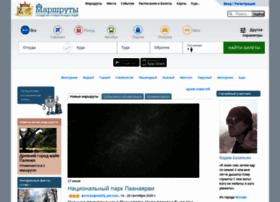 marshruty.ru