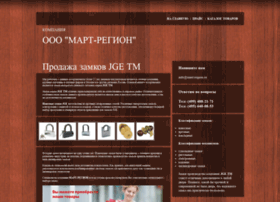 mart-region.ru