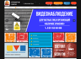 mart.ru
