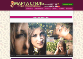 marta-style.by