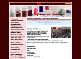 martenici-petya.com