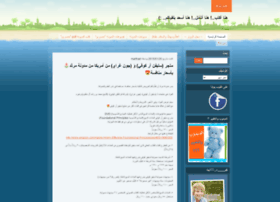 marthad.wordpress.com