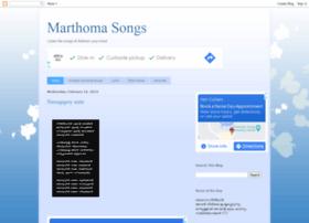 marthomasongs.blogspot.ae